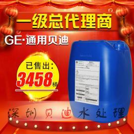 供应RO膜杀菌剂 美国GE MBC781膜杀菌剂 25KG/桶 非氧化性杀菌剂