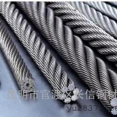 云南钢丝绳现货价格信息、钢丝绳供应厂家