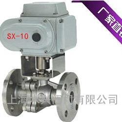 上海电动调节球阀生产厂家