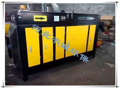 UV光氧催化废气设备