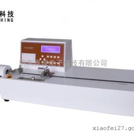 卧式电子拉力试验机