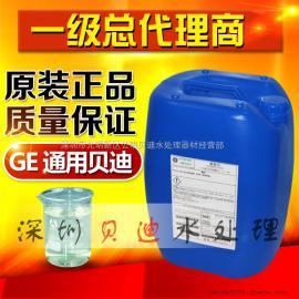 RO膜专用 阻垢剂 美国GE Hypersperse 膜阻垢剂MDC220
