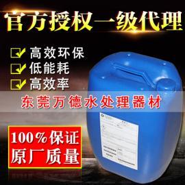 全国代理美国GE水处理专用消泡剂MDC150/MDC170 污水专用阻垢剂