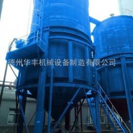 大型沥青熔储罐