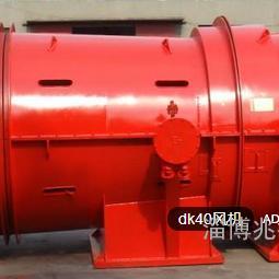 DK40矿用对旋风机