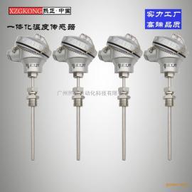 热电偶温度传感器 温度传感器 测量温度变送器