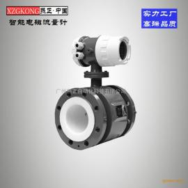 广州污水电磁流量计