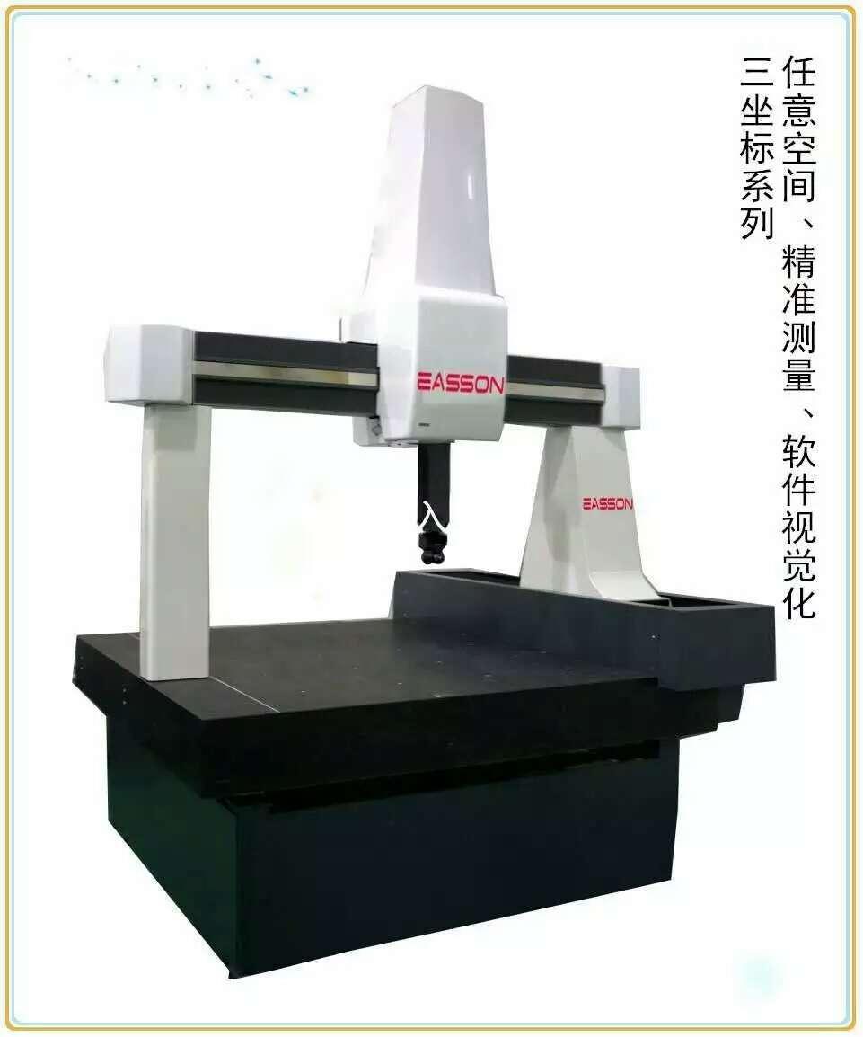 厂家怡信ENC 8106 PH10T测头三坐标测量机