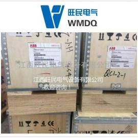 VSC VSC 12kV-400A 110-130V
