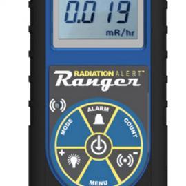 Ranger USB 数字式多功能核辐射检测仪