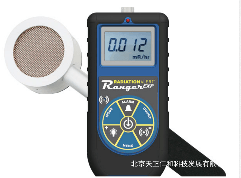 Ranger EXP 多功能射线检测仪