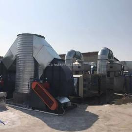 喷漆打磨房喷涂废气喷淋塔活性炭吸附柜UV臭气紫外光解环保设备