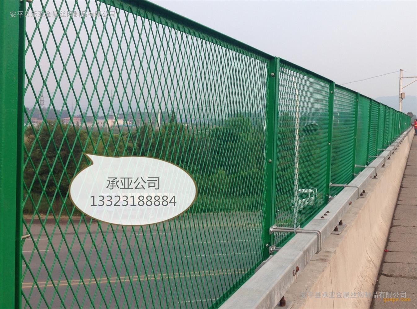 桥梁防护网@绿色桥梁防护网@桥梁防护网厂家