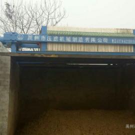 煤泥过滤压滤机