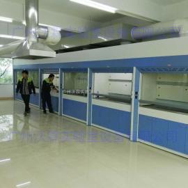 实验室通风系统设计施工