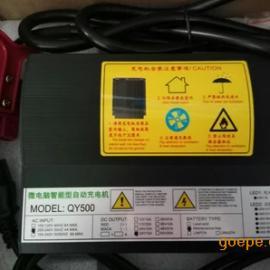 洗地机充电器瑞捷580/X6洗地机原装充电器