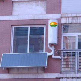 阳台壁挂太阳能热水器―阳台平板太阳能壁挂热水器