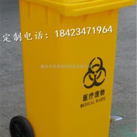重庆医疗机构专用塑料垃圾桶厂家 120升加厚医疗垃圾桶