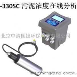 EPT-330SC双光束污泥浓度/悬浮物浓度在线分析仪