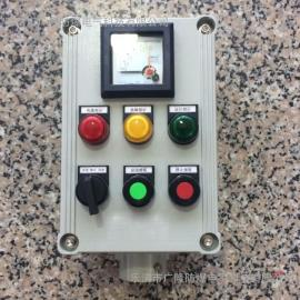 压滤机泵防爆控制箱
