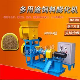 河北中牧专业制造DGP40-C小型水产 宠物饲料膨化机