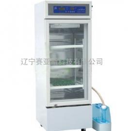 智能人工气候箱SYS-RZH-288B