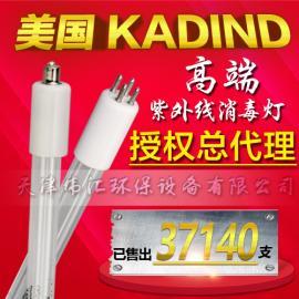 美国KADIND GPH1148T6L高纯水工业杀菌灯 高效杀菌