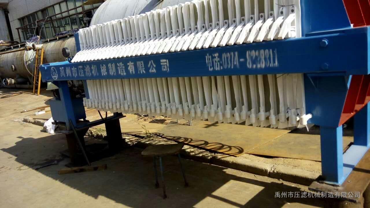 高浓度有机废水处理专用隔膜压榨压滤机