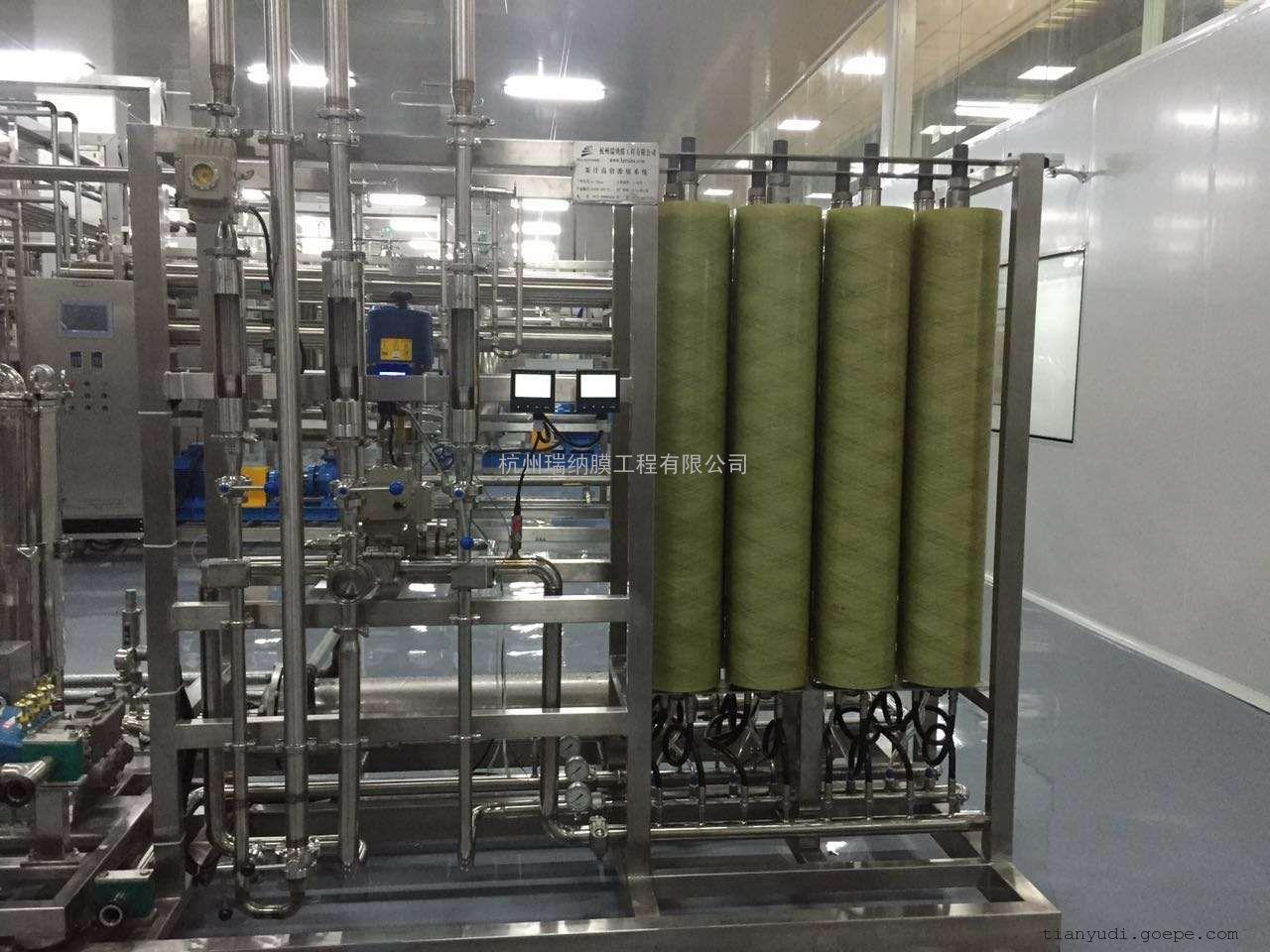 刺梨汁澄清浓缩设备