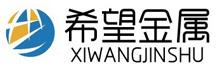 河北希望丝网制品有限公司