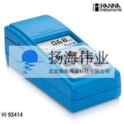 HI93414-浊度测定仪--进口浊度仪-哈纳浊度测定仪