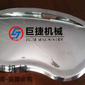 不锈钢扇形人孔 210*420 扇形人孔 卫生级常压人孔