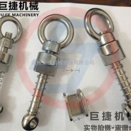 不锈钢人孔配件 过滤器配件 吊环螺丝 千斤螺丝