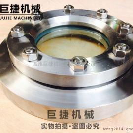NB/T47017法兰视镜/不锈钢压力容器视镜,法兰视镜