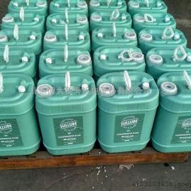 北京寿力空压机油87250022-669 寿力空压机维修保养配件