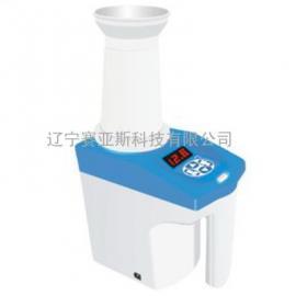 快速电脑水分测定仪SYS-8588