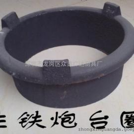 商用炉具配件 炒炉铸铁锅围 9寸生铁炮台 锅炉配件铸铁圈