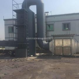 光氧催化废气处理设备 印刷、喷漆厂废气除臭 光催净化器