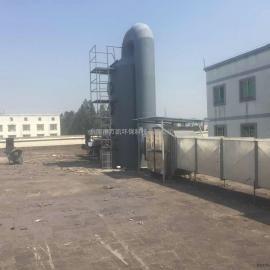 uv光解废气处理设备 光催化净化设备 uv光解油烟净化器