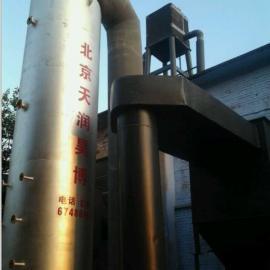 链条锅炉脱硫除尘器