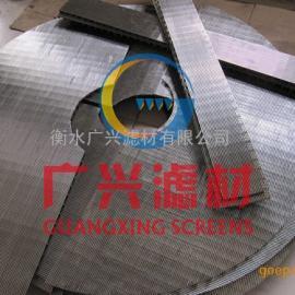 不锈钢条缝筛板 榨汁机饮料专用筛板