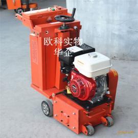 300型手推式路面铣刨机 修补水泥混凝土路面用6轴铣刨机