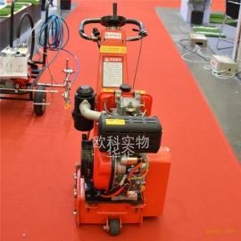 供应运行平稳小型二次加固铣刨机 250型柴油路面拉毛机