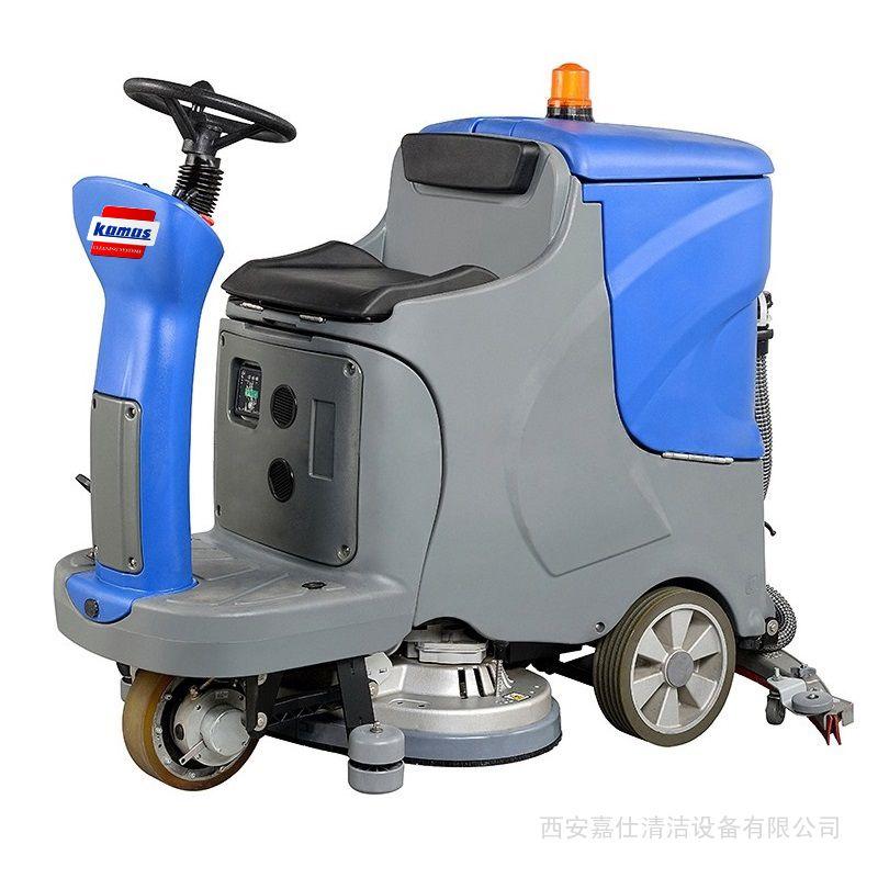 西安洗地机哪个品牌好|全自动洗地机哪家好