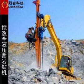 挖改全液压凿岩钻机液压挖改钻凿岩机专业厂家