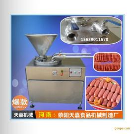 香肠灌肠机价格 液压灌肠机