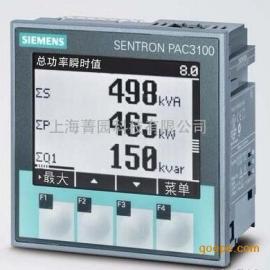 西门子SENTRON PAC3100多功能仪表