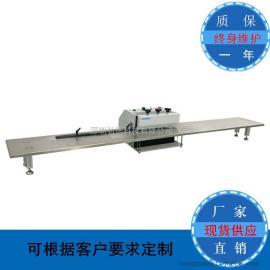 LED分板机 铝基板PCB分板机 走刀式分板机 厂家直销分板机 灯条