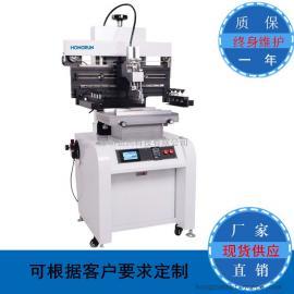 半自动锡膏印刷机 LED自动印刷机 smt锡膏丝网印刷机 厂家直销