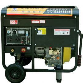 移动式190柴油发电电焊机多少钱|TO190A